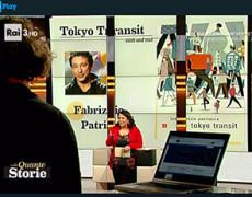 Michela Murgia su Fabrizio Patriarca e Tokyo transit